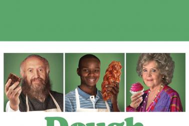 HMTC Presents a Film Screening: Dough