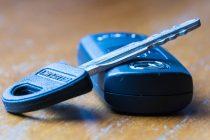 car key history